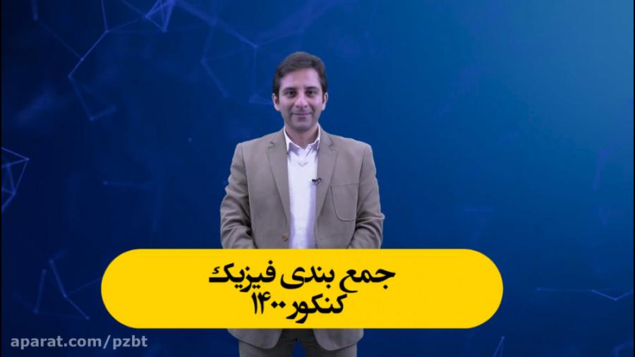مهندس علیرضا ایدلخانی